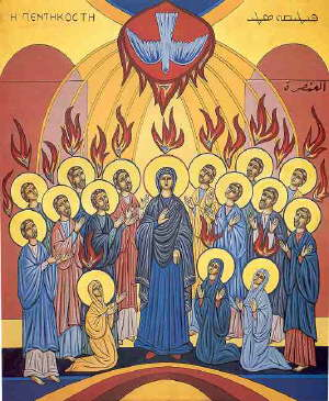 Pentecost: When The Spirit Came